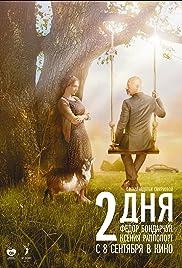 Dva dnya Poster