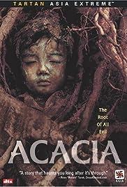 Akasia(2003) Poster - Movie Forum, Cast, Reviews