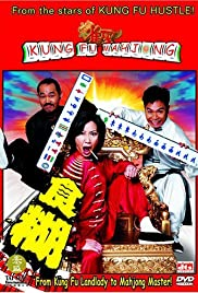 Kung Fu Mahjong Poster