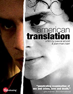 American Translation 2011 with English Subtitles 19