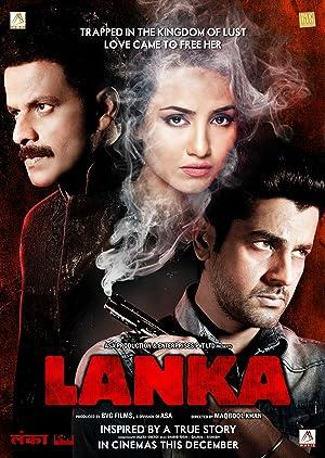 Where to stream Lanka