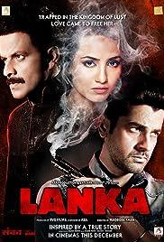 Lanka Poster
