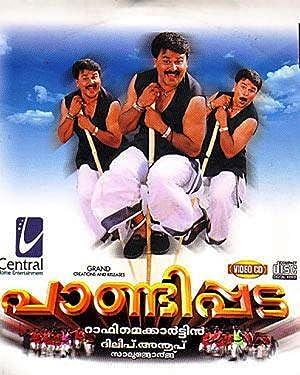 Prakash Raj Pandippada Movie