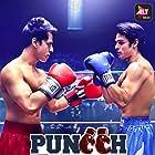 Priyank Sharma and Siddharth Sharma in Puncch Beat (2018)
