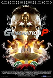 Generation P (2011) with English Subtitles on DVD on DVD