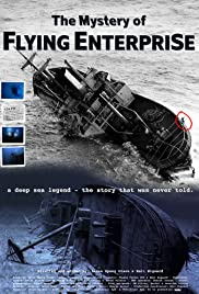 Det skæve skib Poster