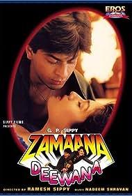 Shah Rukh Khan in Zamaana Deewana (1995)