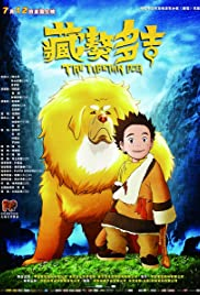 Le chien du Tibet  Streaming VF