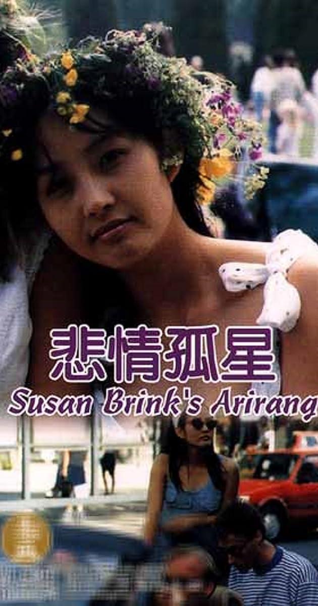 Image Susan Brinkui arirang