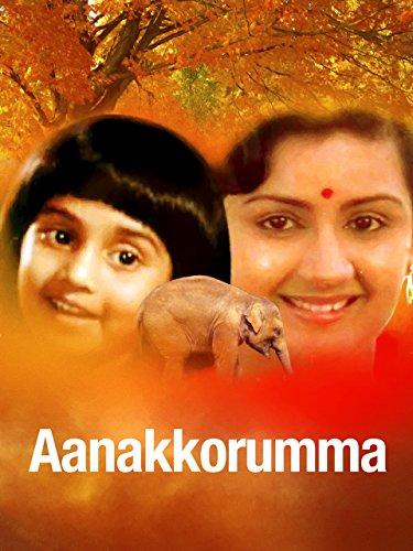 Aanakkorumma ((1985))