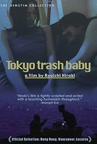 Tôkyô gomi onna (2000)