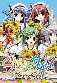 Shuffle! Poster - TV Show Forum, Cast, Reviews