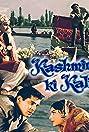 Kashmir Ki Kali (1964) Poster