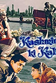 Mobile full movie mp4 free download Kashmir Ki Kali [4K]