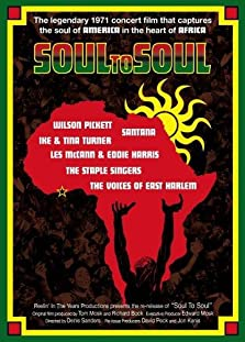 Soul to Soul (1971)