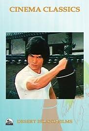Jioksibi gwanmun Poster
