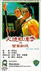 Now you see me movie dvdrip torrent download Yuan yang jian xia by Teng Hung Hsu [720x594]
