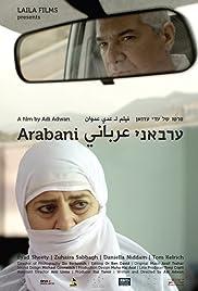 Arabani Poster
