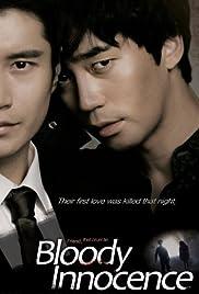 Movie downloads website Bloody Innocent South Korea [640x640]
