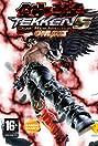 Tekken 5 (2004) Poster