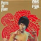Tang shan da xiong (1971)