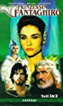 The Cave of the Golden Rose (1991) Poster