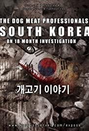 The Dog Meat Professionals: South Korea Poster