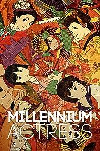 Millennium Actressบรรยายไทย