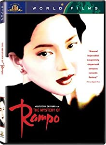 Best site to download english movie subtitles Rampo by Teruo Ishii [1280p]