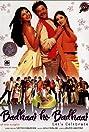 Badhaai Ho Badhaai (2002) Poster