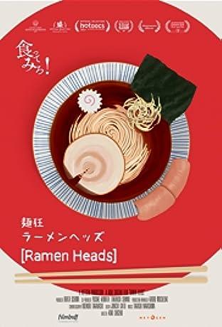 Ramen Heads (2017)