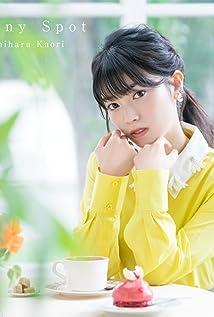 Kaori Ishihara Picture
