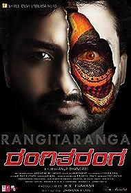 RangiTaranga (2015) Poster - Movie Forum, Cast, Reviews