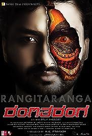 RangiTaranga Poster