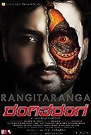 Upendra (1999) - IMDb
