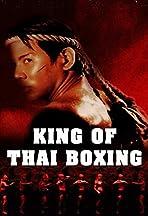 Muay thai - Nai khanom tom
