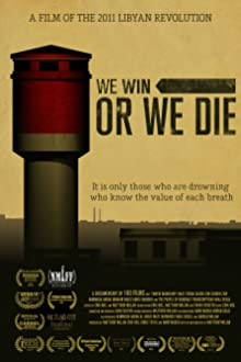We Win or We Die (2011)