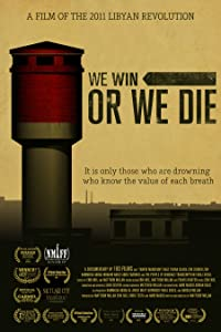 download full movie We Win or We Die in hindi