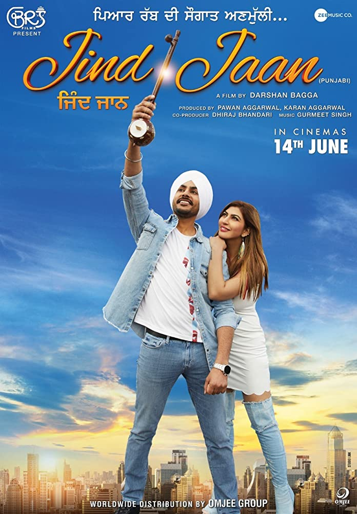 Jind Jaan 2019 Movie Punjabi DvdScr 300mb 480p 1.2GB 720p