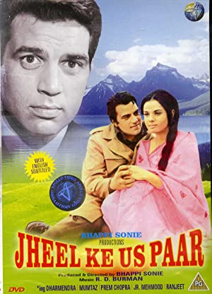 Gulshan Nanda Jheel Ke Us Paar Movie