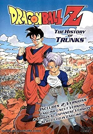 Dragon Ball Z: The History of Trunks Poster