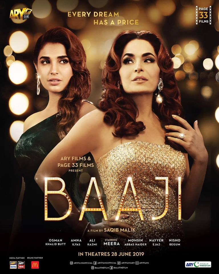 Meera and Amna Ilyas in Baaji (2019)