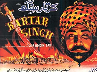 Downloading movies my computer Kartar Singh by [480x360]