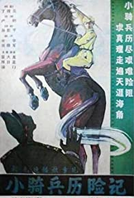 Primary photo for Adventure of a Young Cavalry