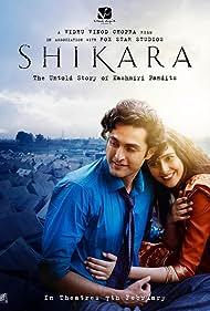 Sadia Khateeb and Aadil Khan in Shikara (2020)