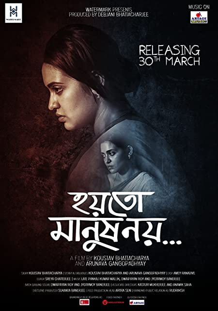 Hoyto Manush Noy (2020) Bengali Full Movie 720p WEB-DL 550MB Download