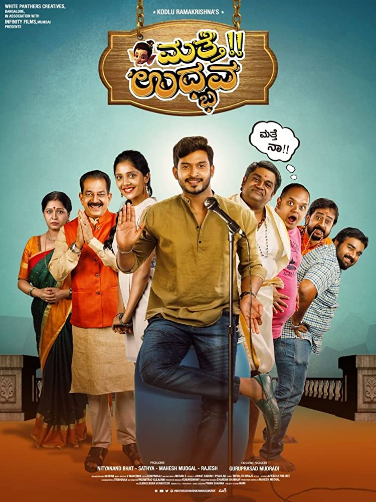Matte Udbhava 2020 Kannada Full Movie 400MB WEBRip Download