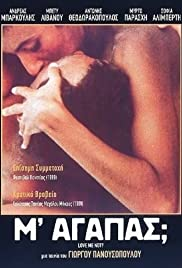 Love Me Not?(1989) Poster - Movie Forum, Cast, Reviews