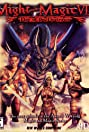 Might and Magic VIII: Day of the Destroyer (2000) Poster