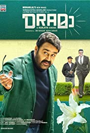torrentz2 malayalam movies 2019